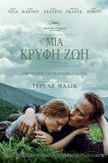 Αφίσα της ταινίας Μία Κρυφή Ζωή