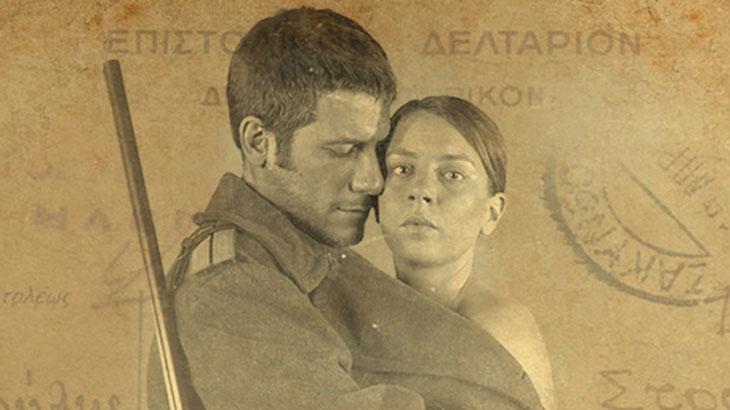 """""""Τα κόκκινα τετράδια"""" της Ελεάνας Γεωργούλη στο Θέατρο του Νέου Κόσμου"""