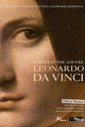 A Night at the Louvre : Leonardo da Vinci