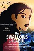 Τα χελιδόνια της Καμπούλ (Les Hirondelles de Kaboul)
