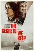 Το Μυστικό μας (The Secrets We Keep)